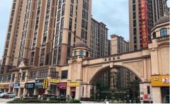 恒福尚城靓楼层125平方4房售123万