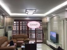 恒福尚城 4室 2厅 2卫