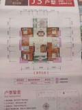 荔晶新城 5室 2厅 2卫毛坯售175万